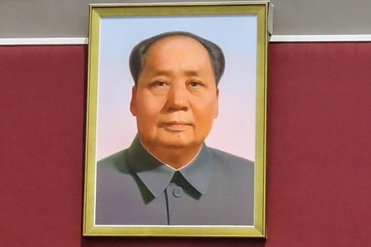 Mao Zedong / Beijing