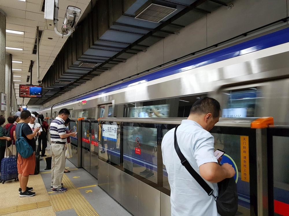 Metro Beijing / China