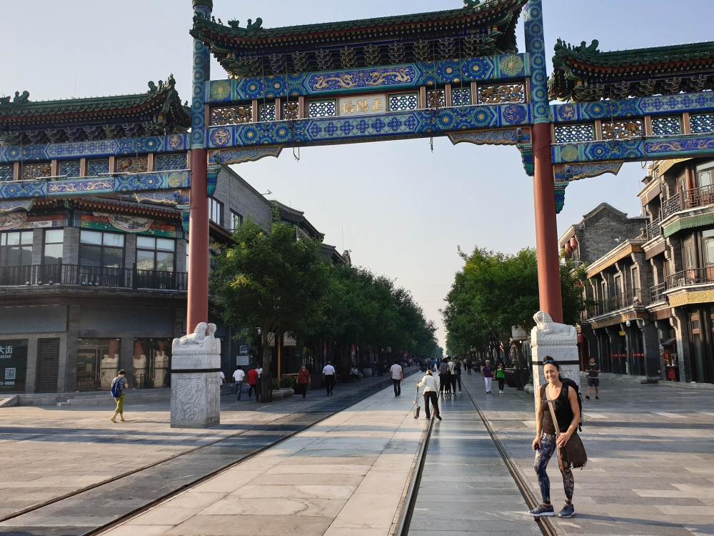 Schmucktor auf Qian Men Street in Beijing / China