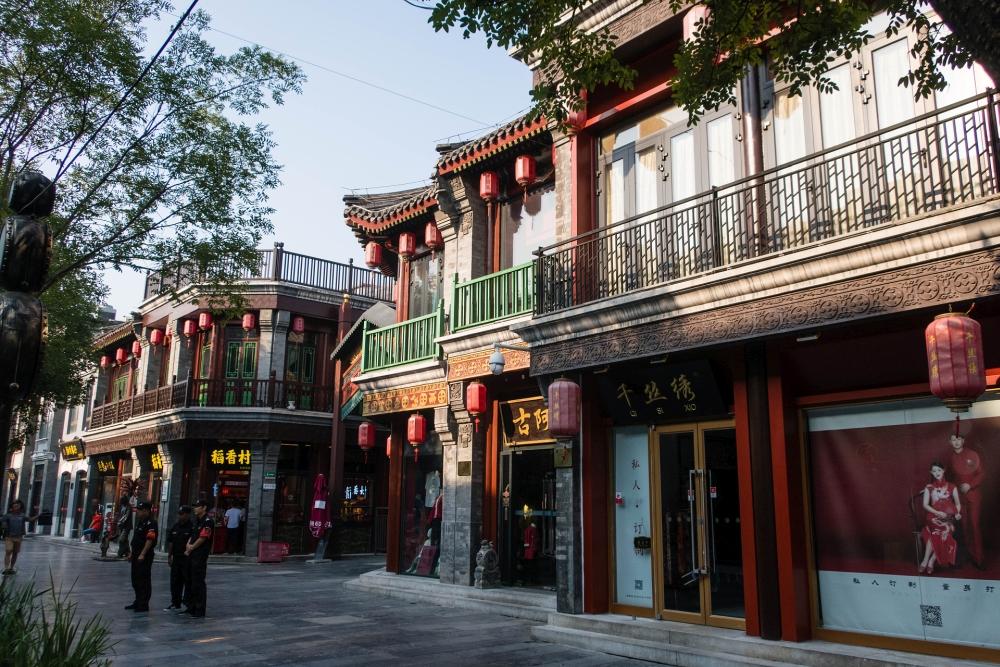 Geschäfte auf Qian Men Street in Beijing / China