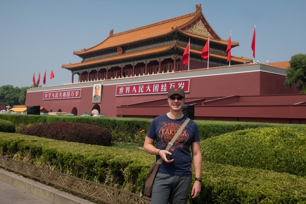 Tian'an Men in Beijing / China