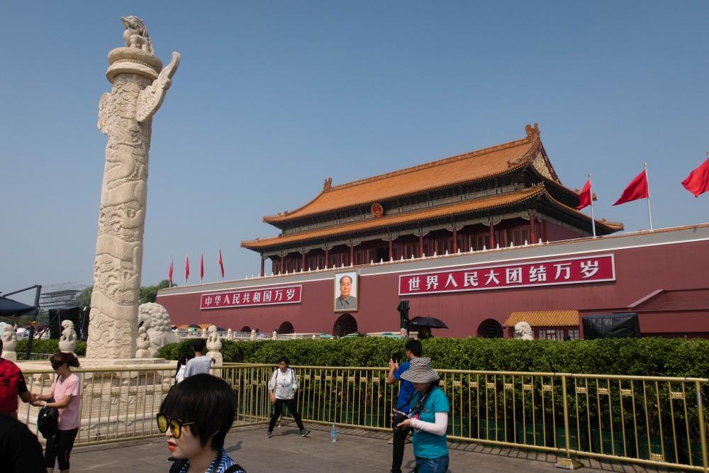 Mao am Tian'an Men in Beijing / China
