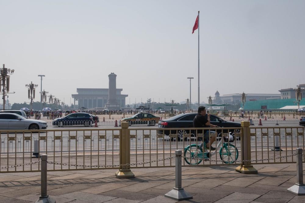Blick zum Tian'an Men Platz in Beijing / China