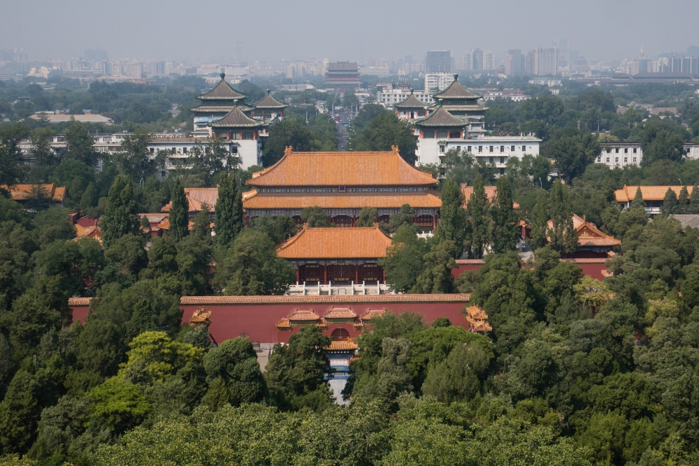 Blick vom Jing Shan Park in Beijing / China