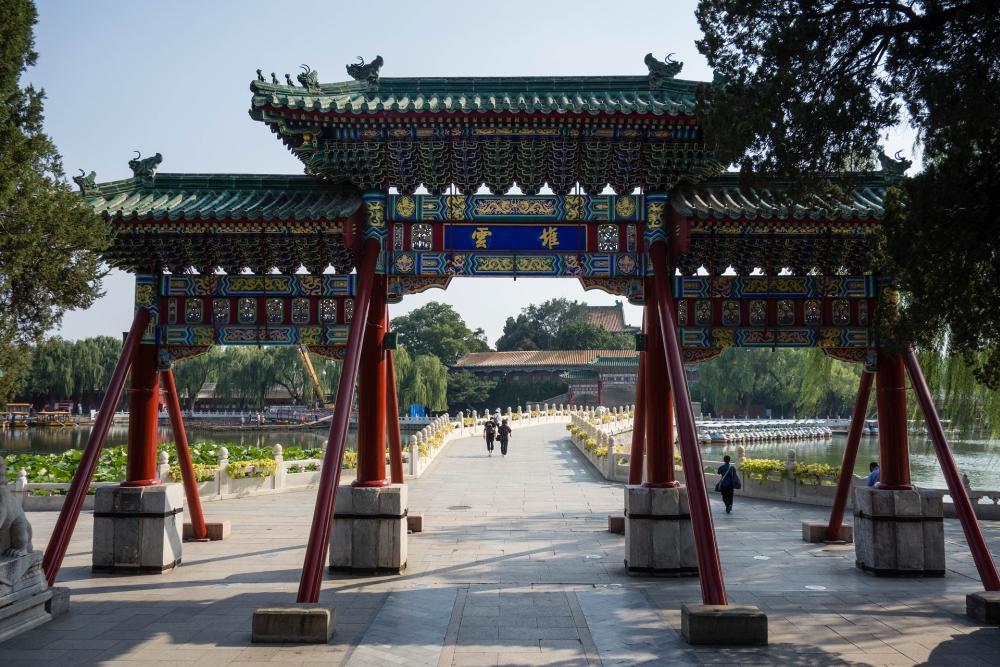 Schmucktor am Südaufgang zur Weißen Dagoba im Bei Hai Park in Beijing / China