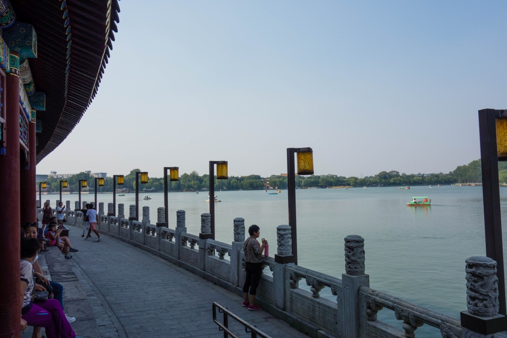 Runde Stadt am Bei Hai See in Beijing / China