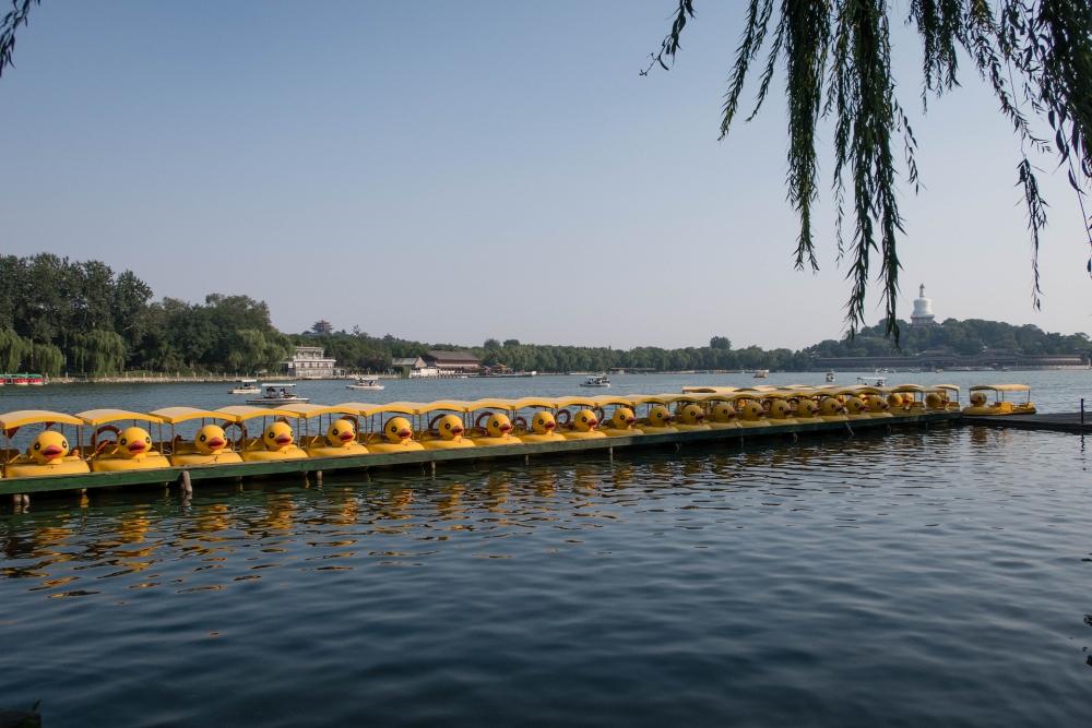 Bei Hai See in Beijing / China