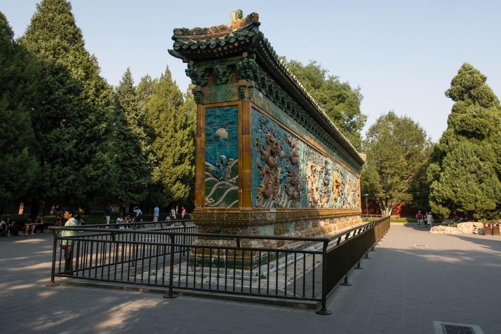 Neun-Drachen-Wand im Bei Hai Park in Beijing / China