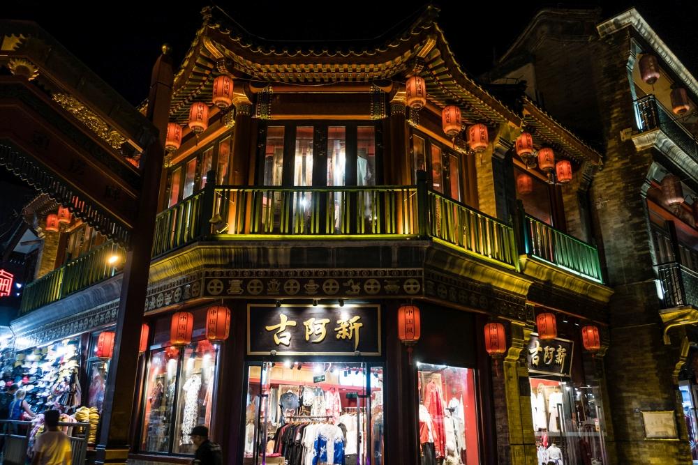Qian Men Street in Beijing bei Nacht / China