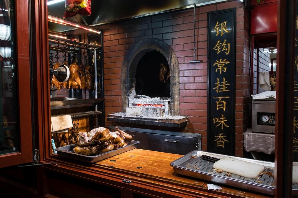Peking-Ente in Beijing / China