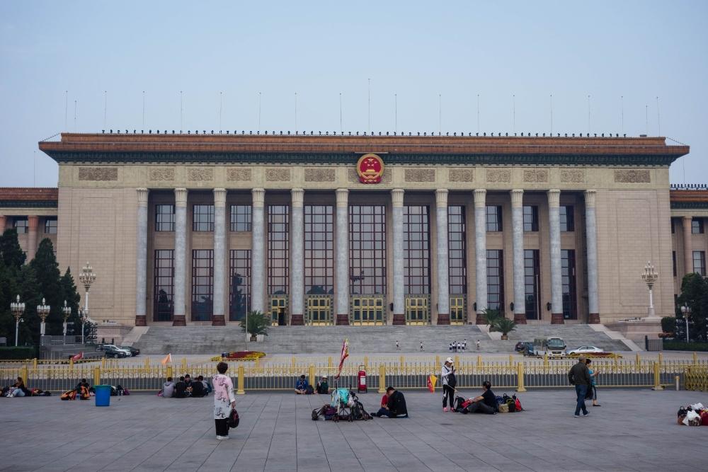 Große Halle des Volkes auf dem Tian'an Men Platz in Beijing / China