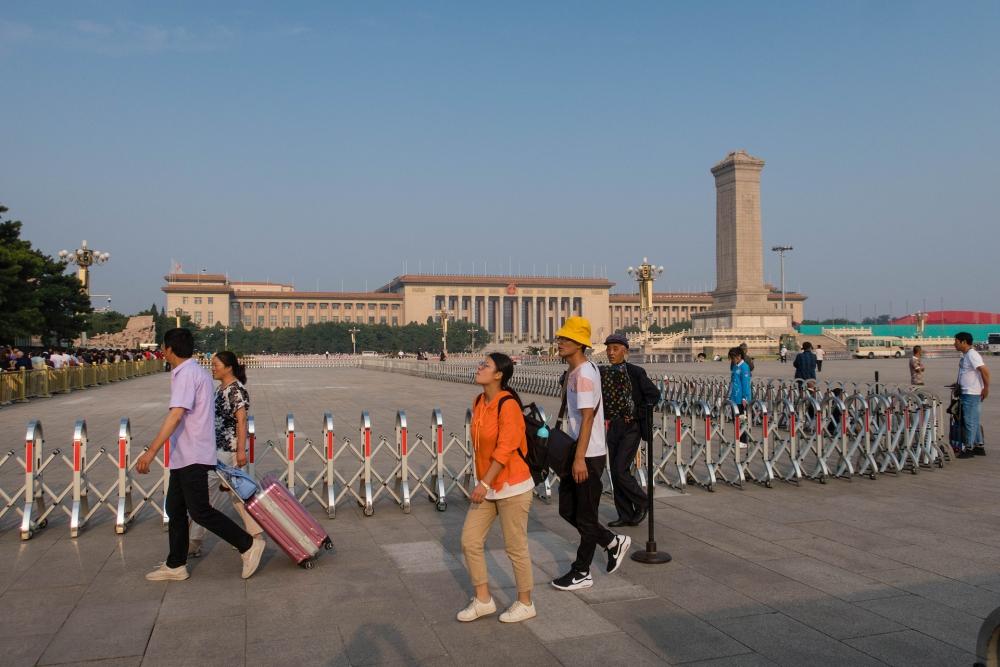Tian'an Men Platz in Beijing / China