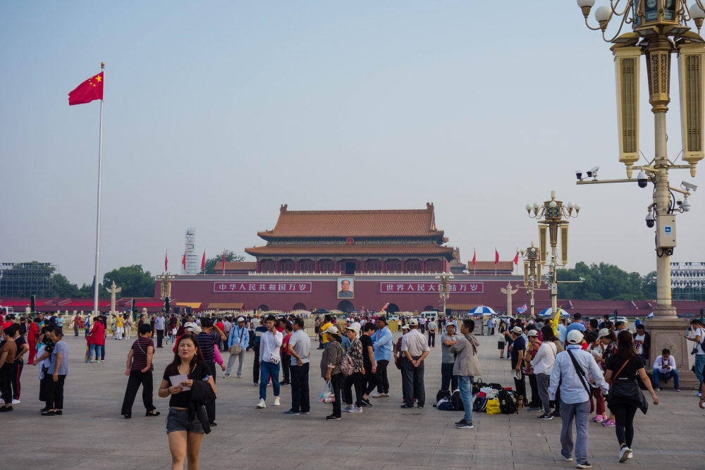 Tian'an Men Tor in Beijing / China