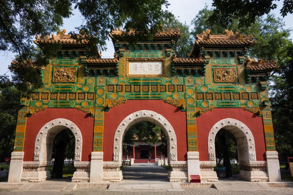 Kaiserliche Akademie im Konfuziustempel in Beijing / China
