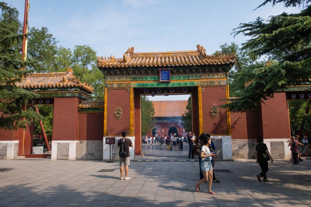 Eingang zum Lamatempel in Beijing / China