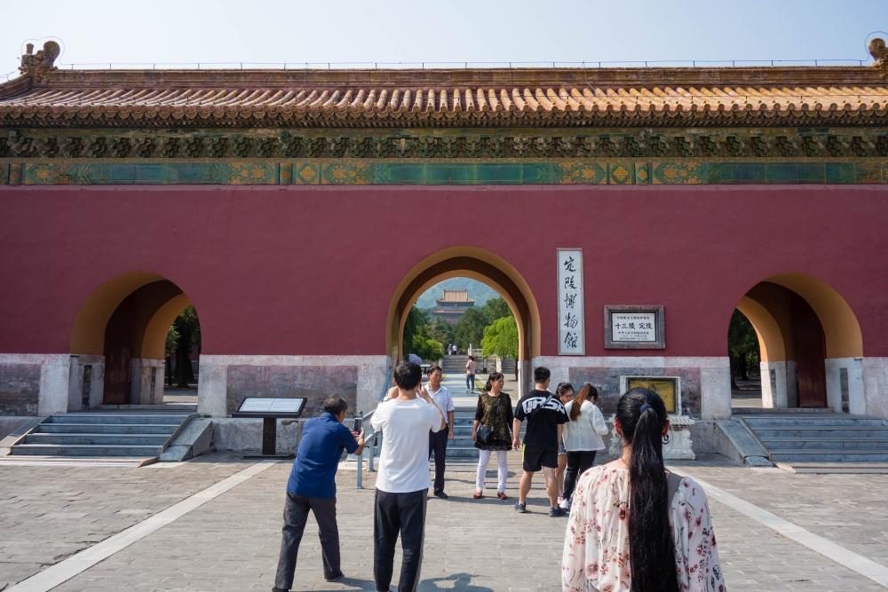 Grabanlage von Ding Ling - Ming-Gräber bei Beijing / China