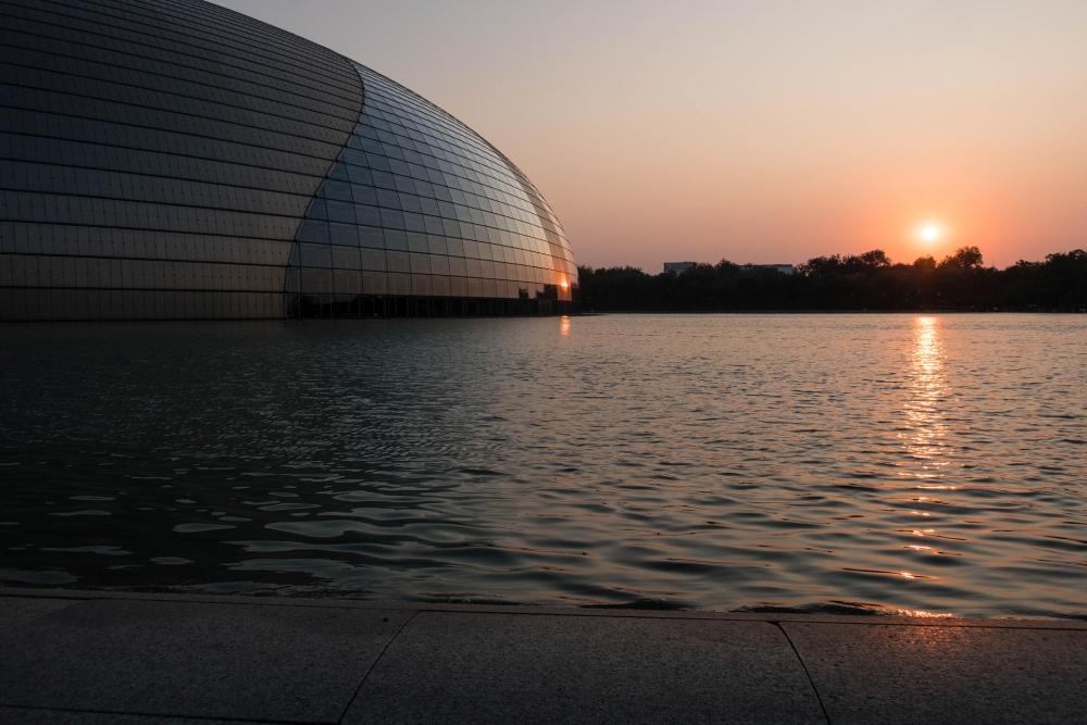 Chinesisches Nationaltheater in Beijing / China