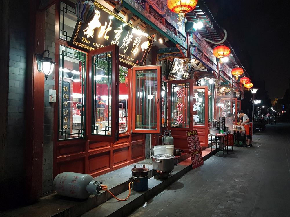 Restaurant auf der Qian Men Street in Beijing / China