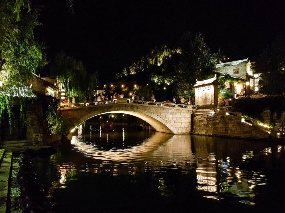 Gubei Water Town / China