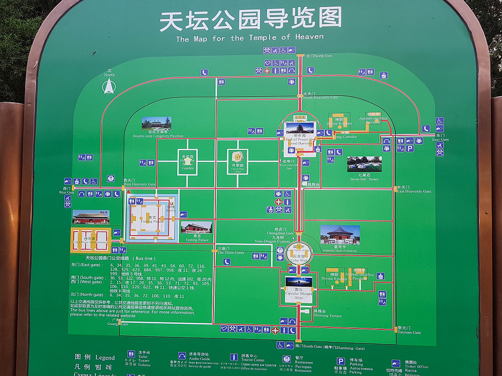 Tian Tan Park in Beijing / China
