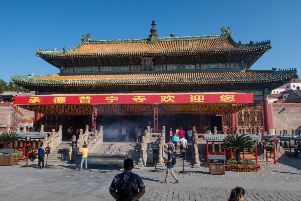Puning Si in Chengde / China