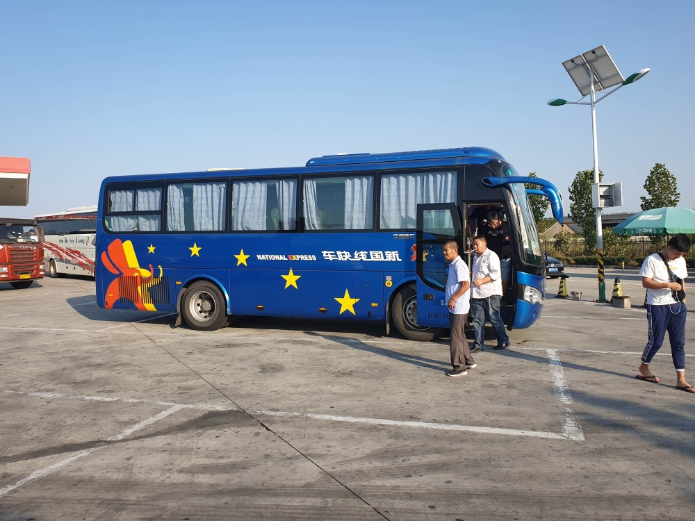 Bus in Chengde / China