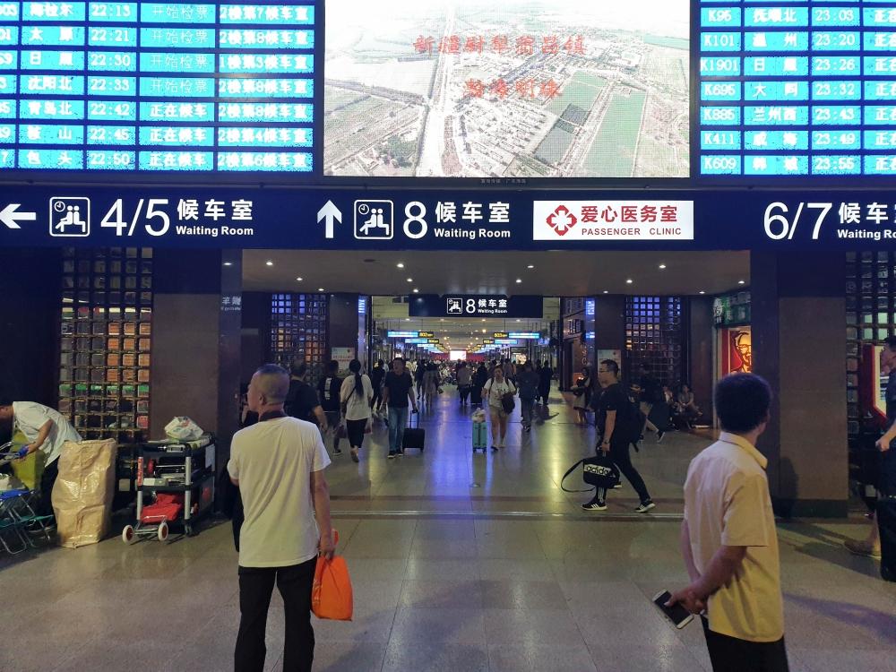 Bahnhof in Beijing / China