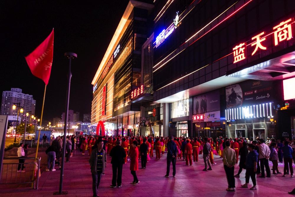 Datong am Abend / China