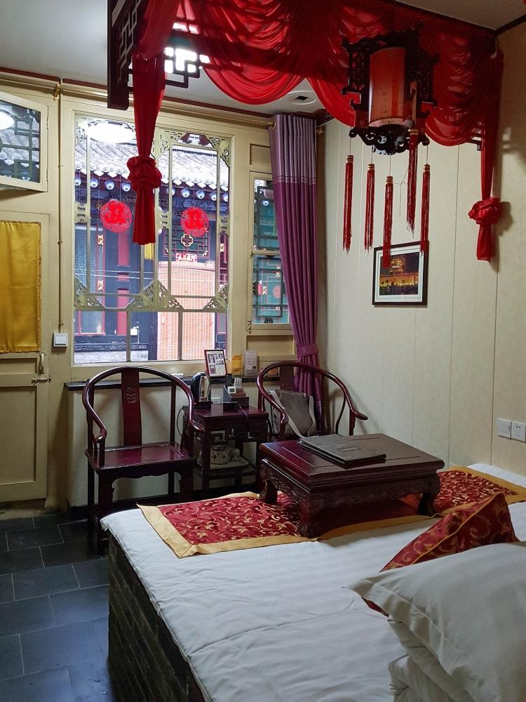 Pingyao Altstadt in Shanxi / China