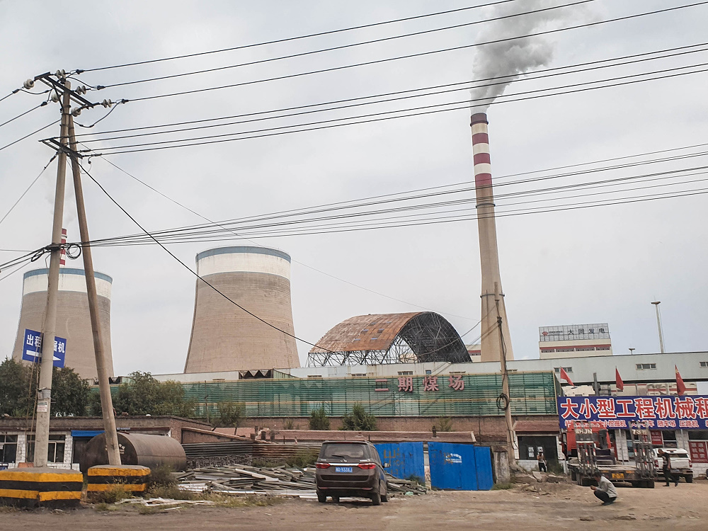 Kohlestadt Datong / China