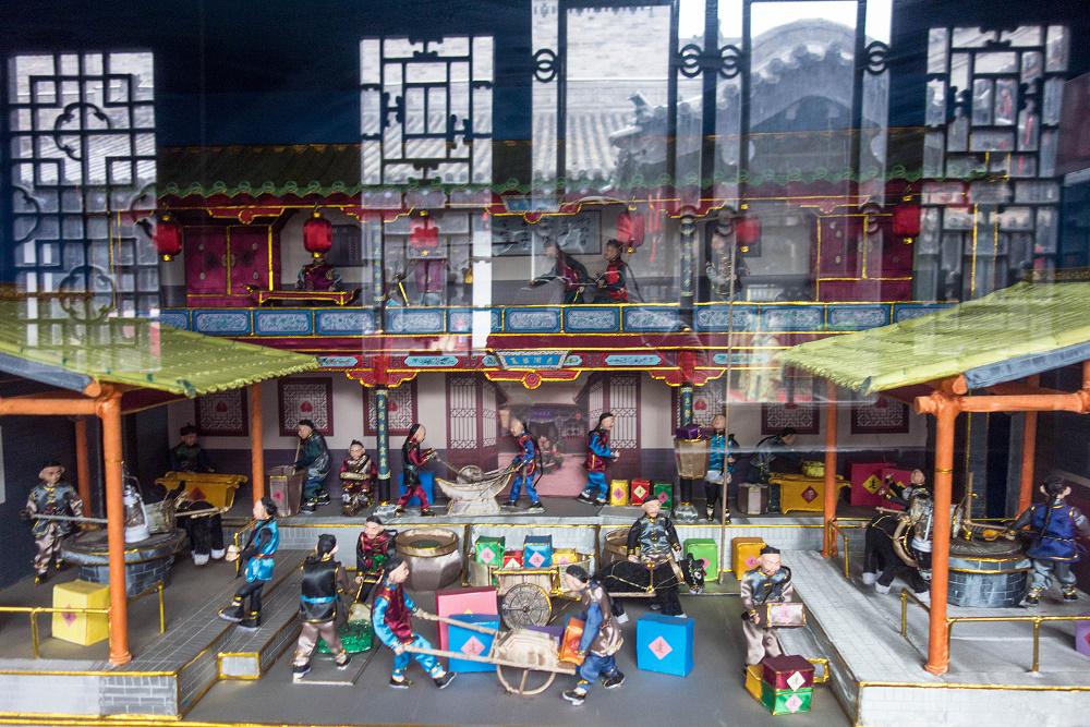 Altstadt Pingyao in Shanxi / China
