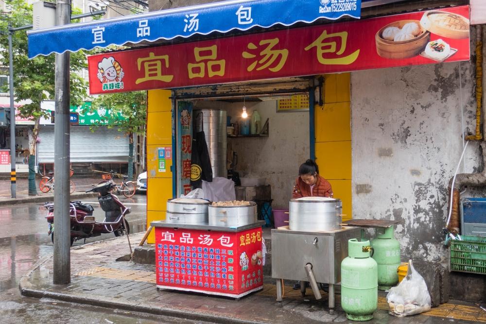 Wohnviertel im Osten von Xi'an / Shaanxi / China