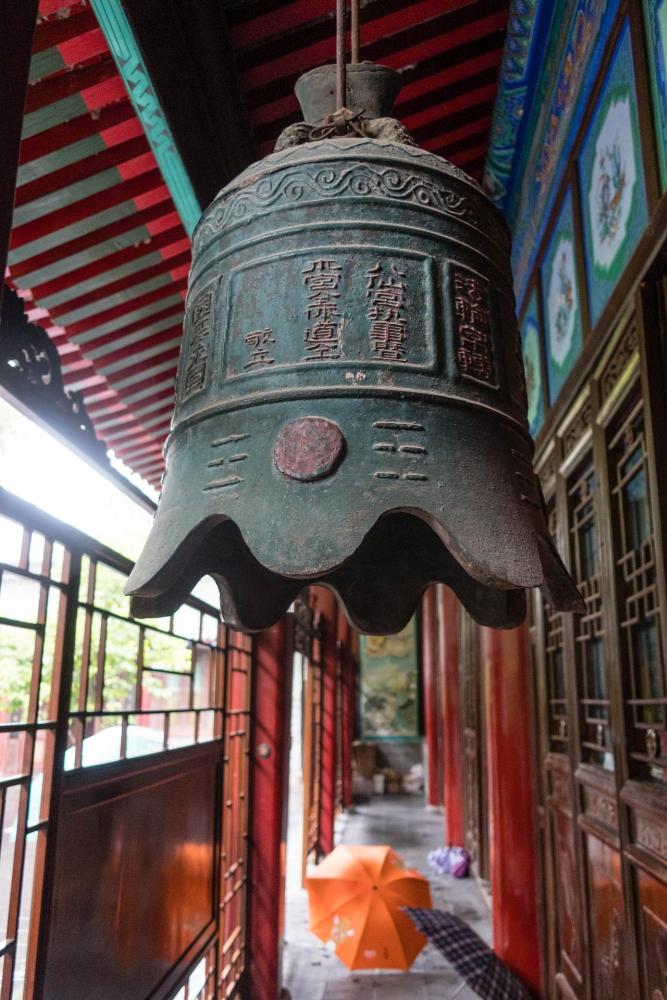Baxian An in Xi'an / Shaanxi / China
