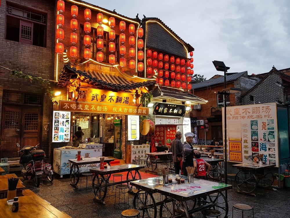 Xi Dajie in Luoyangs Altstadt / Henan / China