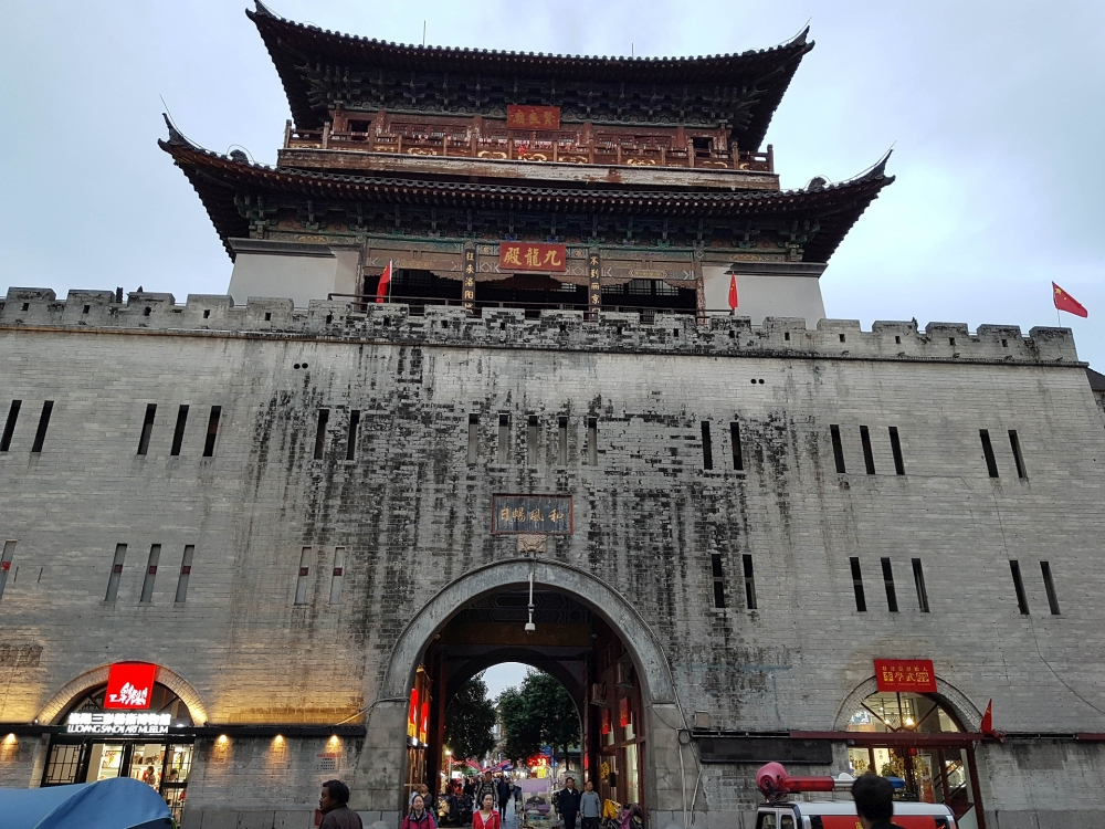 Lijing-Tor in Luoyangs Altstadt / Henan / China