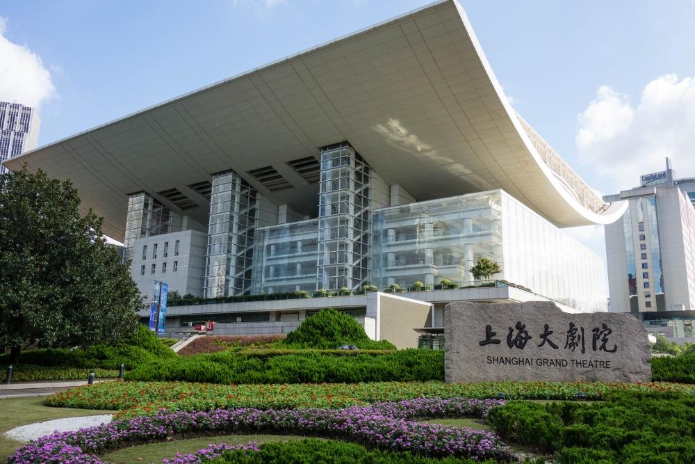 Shanghai Grand Theater am Volksplatz von Shanghai / China
