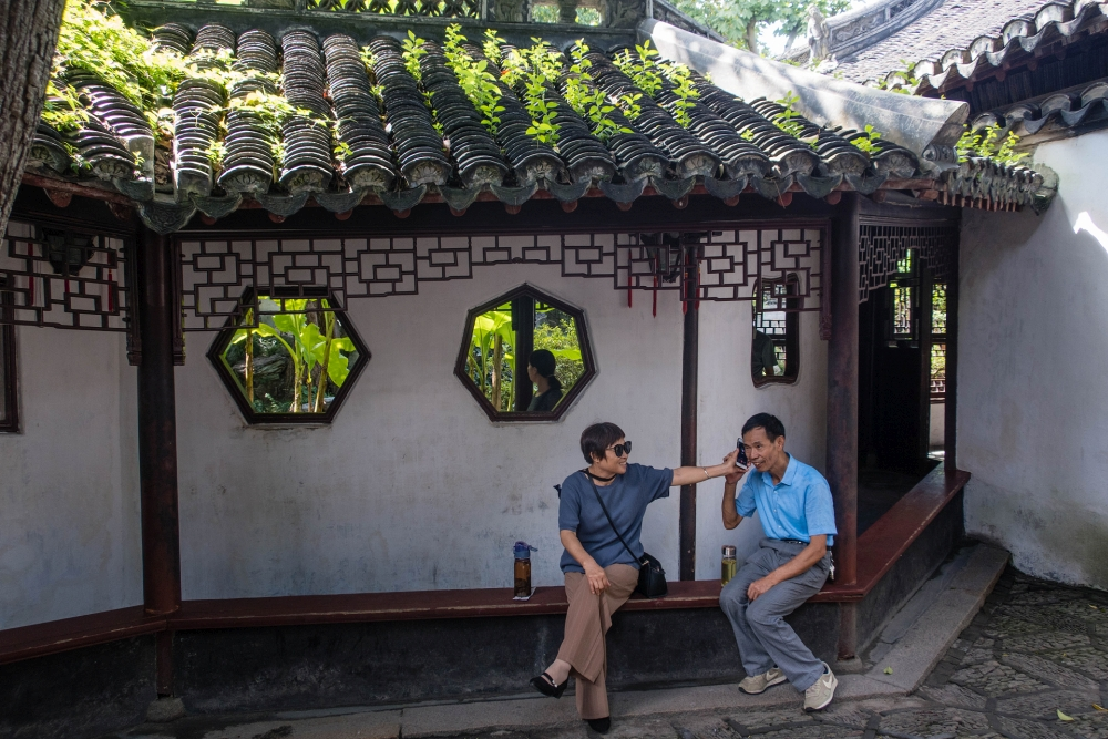 Yu Yuan in Shanghai / China