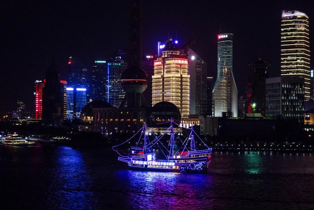 Skyline Shanghai bei Nacht / China