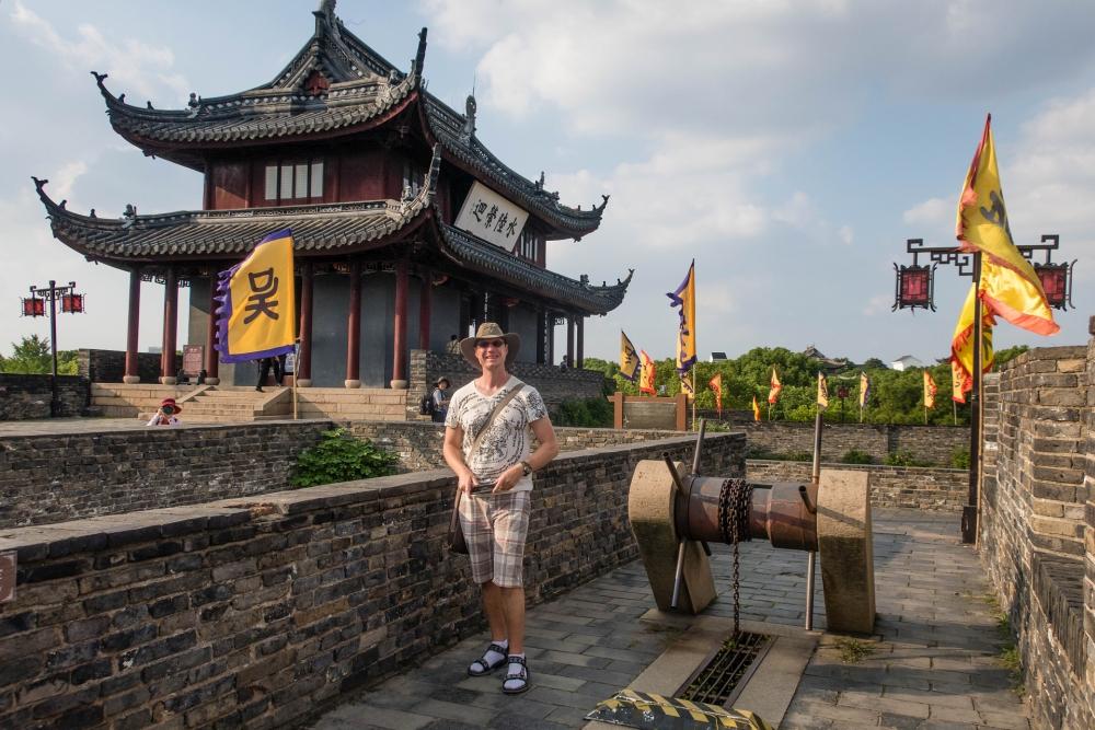 Pan Men in Suzhou / Jiangsu / China