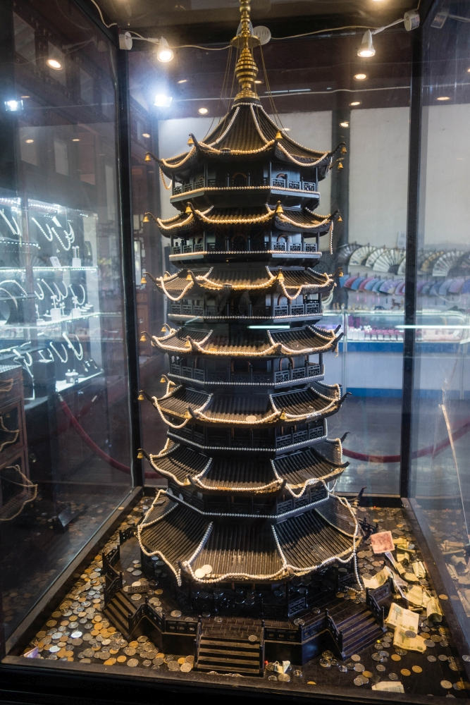 Perlenpagode in der Altstadt von Tongli / Jiangsu / China