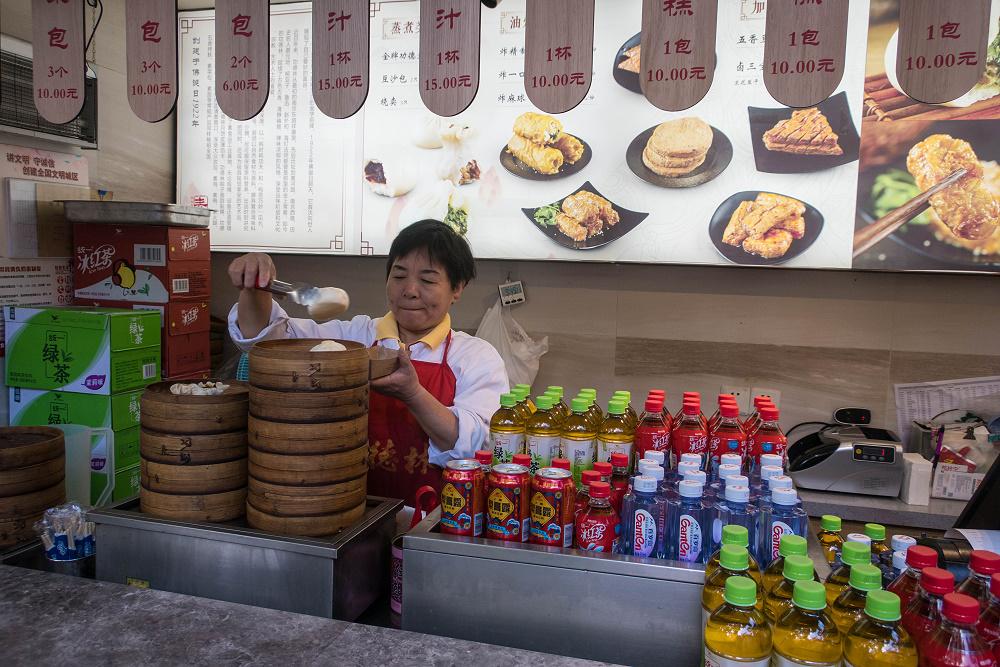 Yu-Basar in Shanghai / China